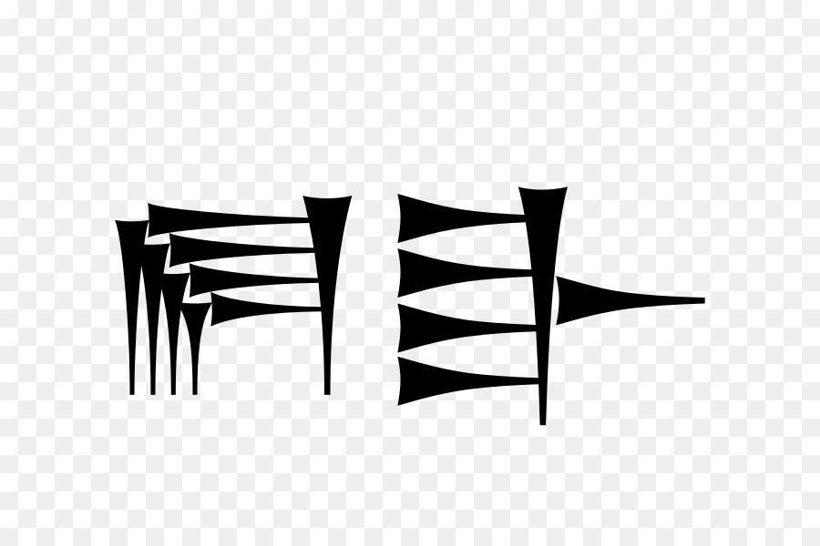 Lamassu Ancient Mesopotamian Religion Sumerian Logo Others Png