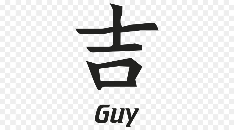 Calligraphy Double Happiness Chinese Characters Luck Japanese