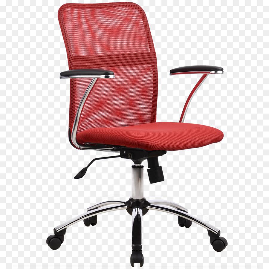 De Bureau L'aile Et Mobilier Chaise PrésidentBuromobel HYEeWIbD92
