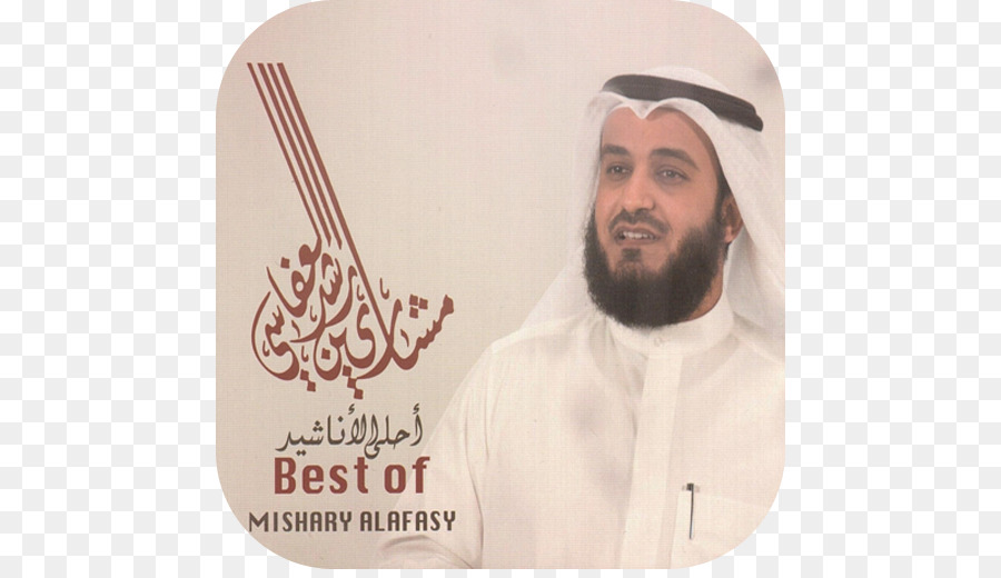 Barahin nasheed by mishary rashid alafasy on amazon music amazon. Com.