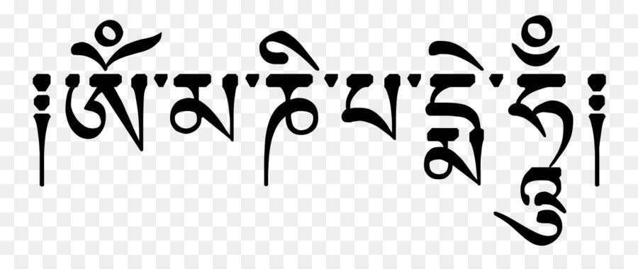 Tibetan Buddhism Om Mani Padme Hum Mantra Om Png Download 1200