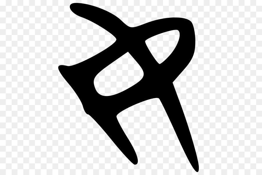 Japanese Jy Kanji Kangxi Dictionary Japan Png Download 600600