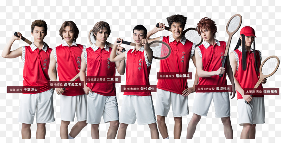 Tenimyu ミュージカル テニスの王子様3rdシーズン The Prince Of Tennis