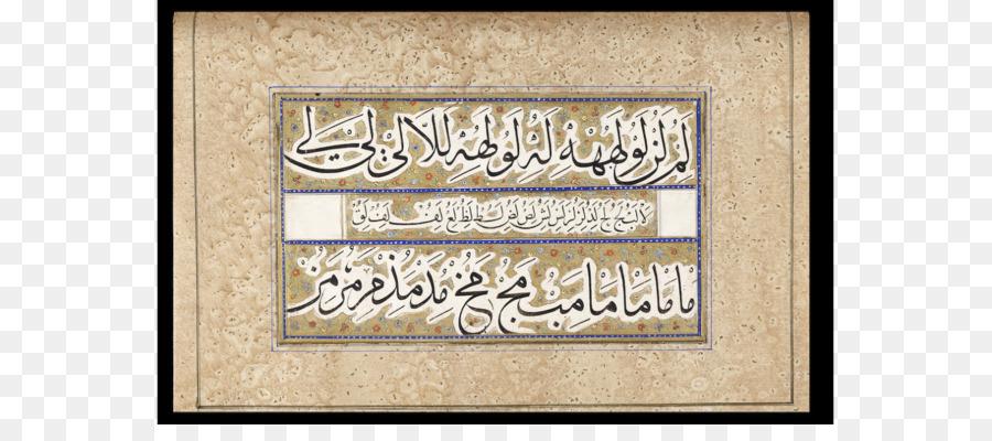 Caligrafía Islámica de Bagdad calígrafo Marcos de la Fuente - otros ...