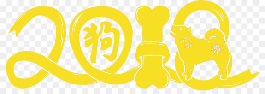 Logo Brand Desktop Wallpaper