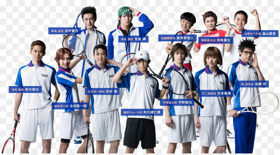 Tenimyu The Prince Of Tennis Musical Theatre Sport Sakana Others
