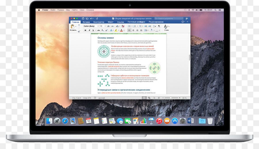 Microsoft Office For Mac 2011 Software png download - 860*503 - Free