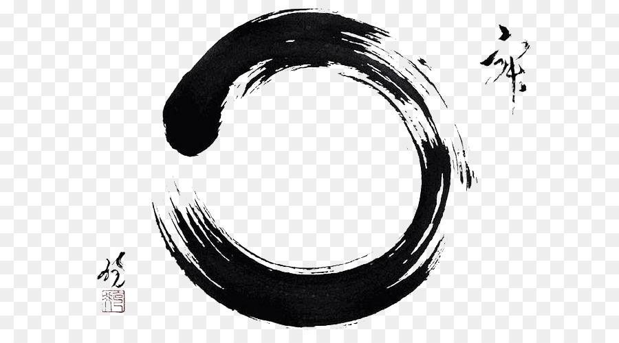 Ens Zen Kan Buddhism Symbol Buddhism Png Download 671490