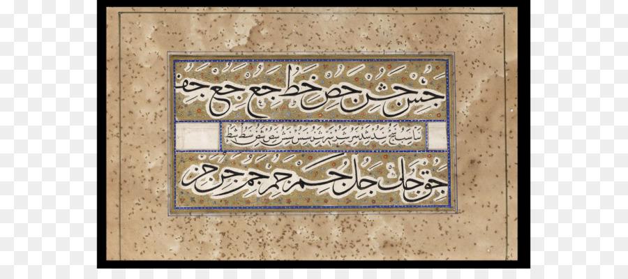 Islámica calígrafo Bagdad Marcos de fotos de turquía a la gente de ...