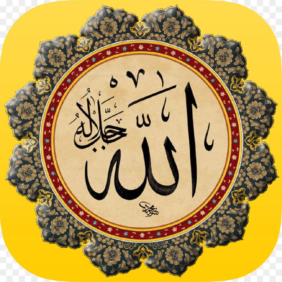 Islamic calligraphy Islamic art Arabic calligraphy - Islam png ...