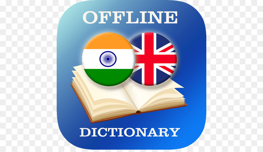 Zoenglishhindi Dictionary Text png download - 512*512 - Free