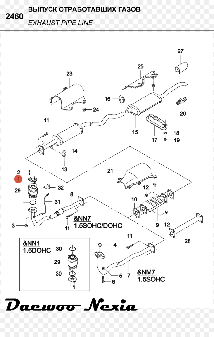 Daewoo Lemans Lacetti Espero Car Download Lanos Engine Diagram Chevrolet Aveo General Motors Muffler Text Drawing
