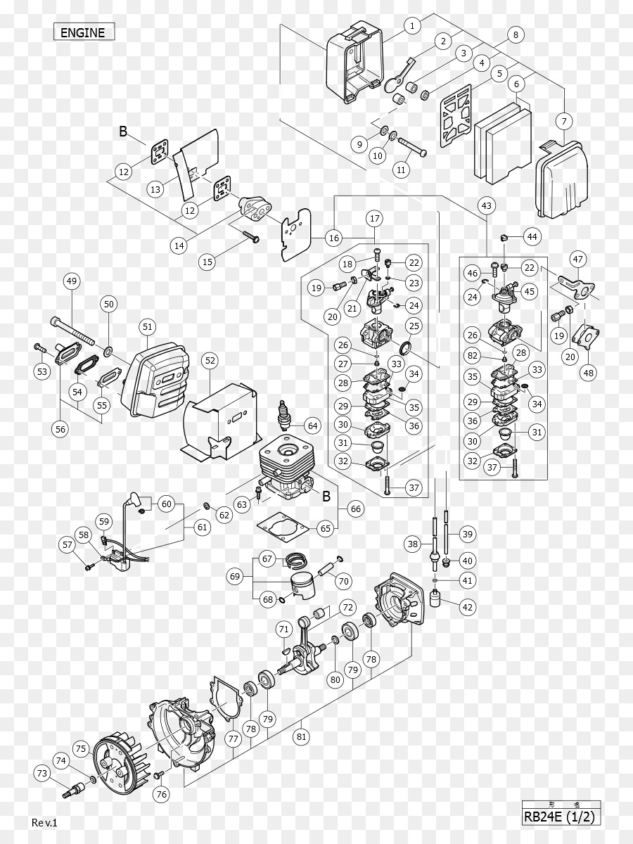 Hitachi Technical Diagram Schematic Diagrams Individual Power Supply Equipment Control Hitachirailcom Drawing Sketch Download 8421190 Free Support Source