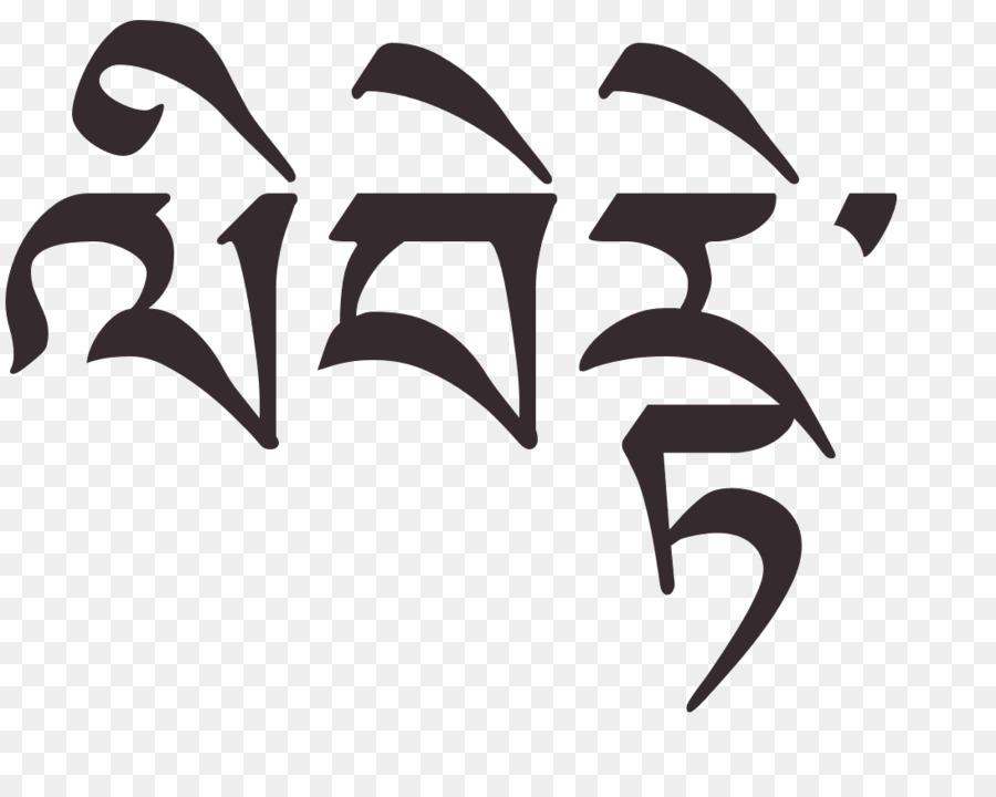 Tattoo Sanskrit Karma Lettering Logo Calligraphie Png Download