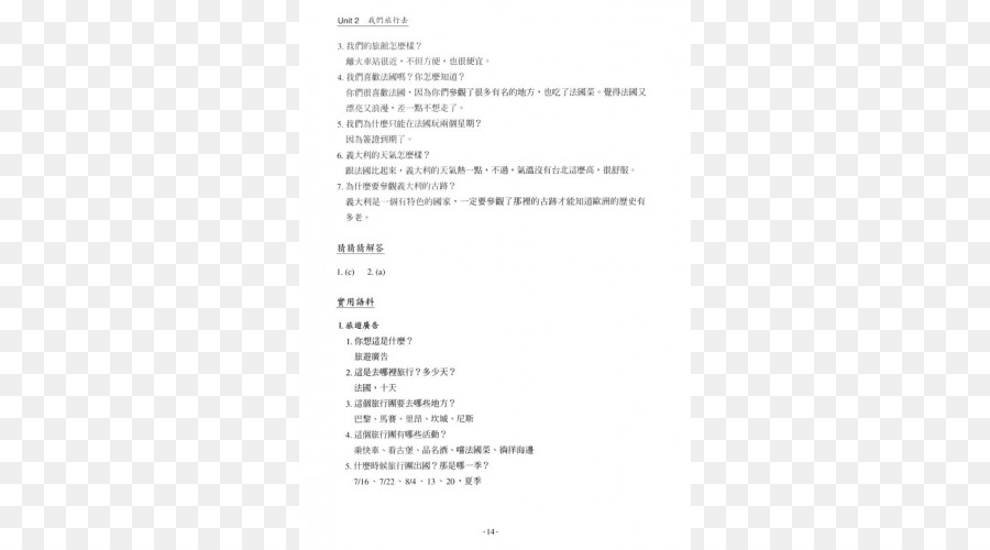 document slideshare conflicto ambiental curriculum vitae linkedin traditional chinese characters