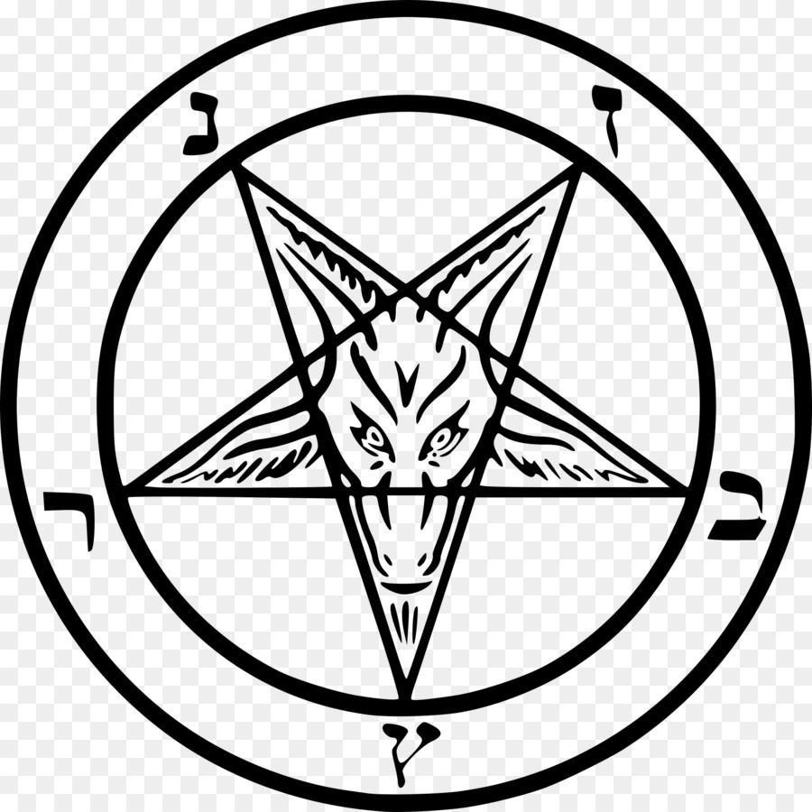 Lucifer Church Of Satan The Satanic Bible Baphomet Pentagram