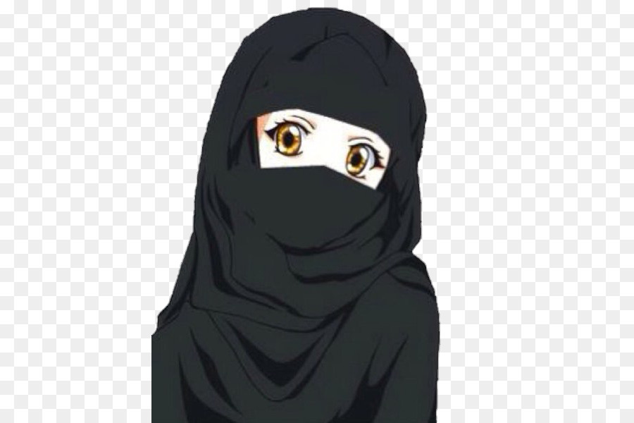Al Quran Niqab Islam Wanita Muslim