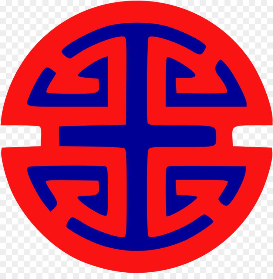 Symbol Prosperity Ledu Happy Dumplings Chinese Characters Symbol