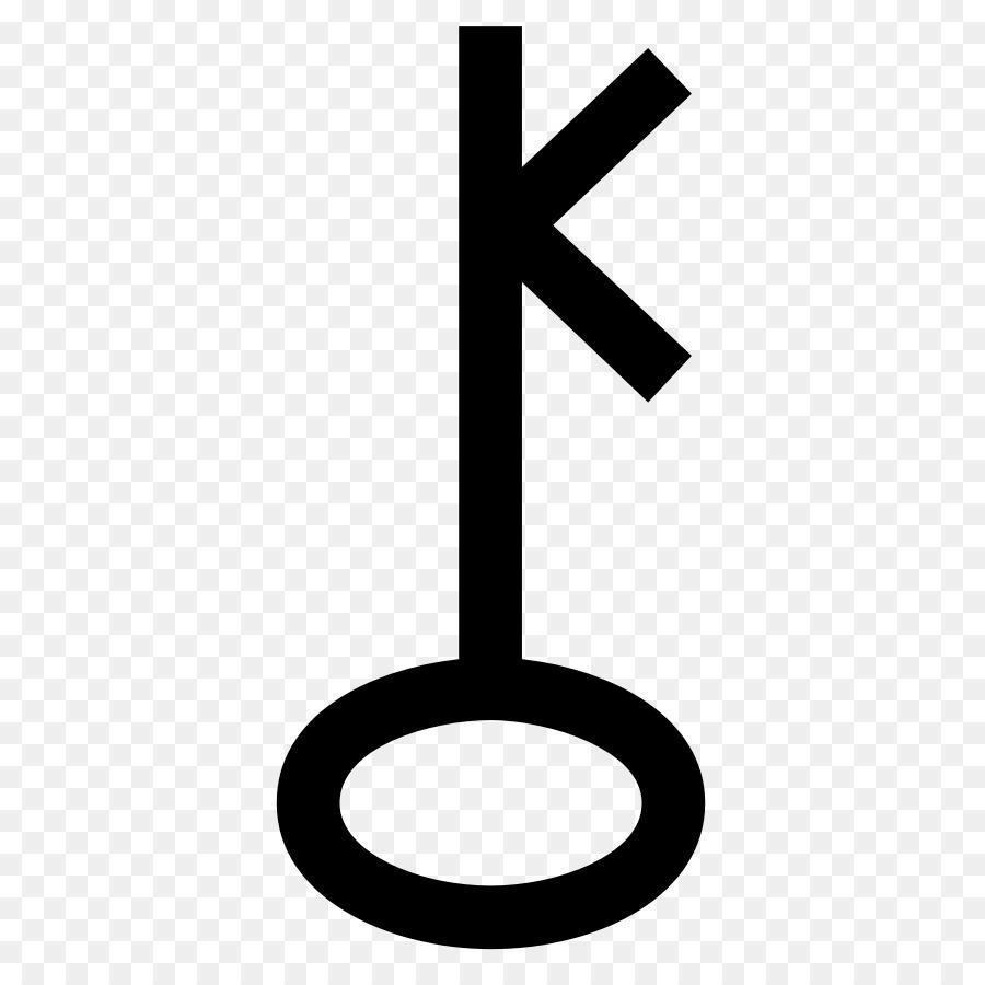 Achilles Chiron Planet Symbols Greek Mythology Symbol Png Download