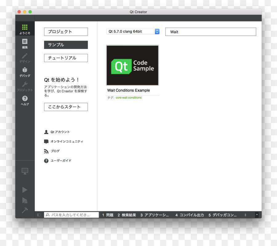 Qt Company png download - 2024*1756 - Free Transparent Computer