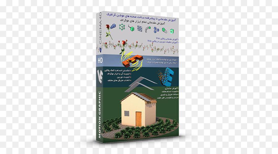 Cartoon School png download - 500*500 - Free Transparent