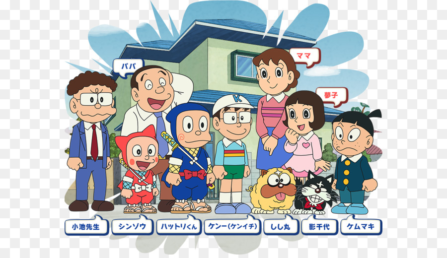 Ninja Hattori Kun Televisi Menunjukkan Gambar Keluarga Asia