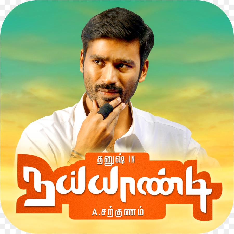 dhanush naiyaandi film tamil cinema song - others png download
