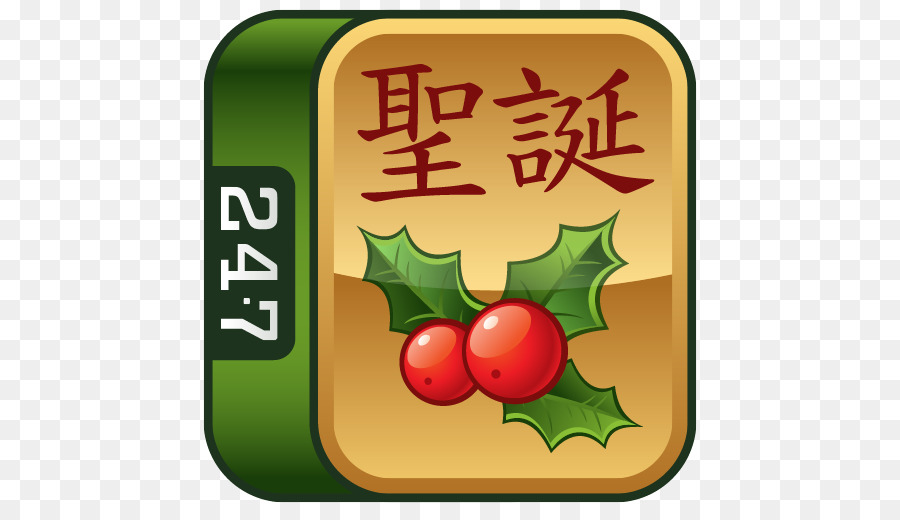 Chinese characters Christmas gift Chinese calligraphy - christmas png download - 512*512 - Free Transparent Chinese Characters png Download.  sc 1 st  KissPNG & Chinese characters Christmas gift Chinese calligraphy - christmas ...