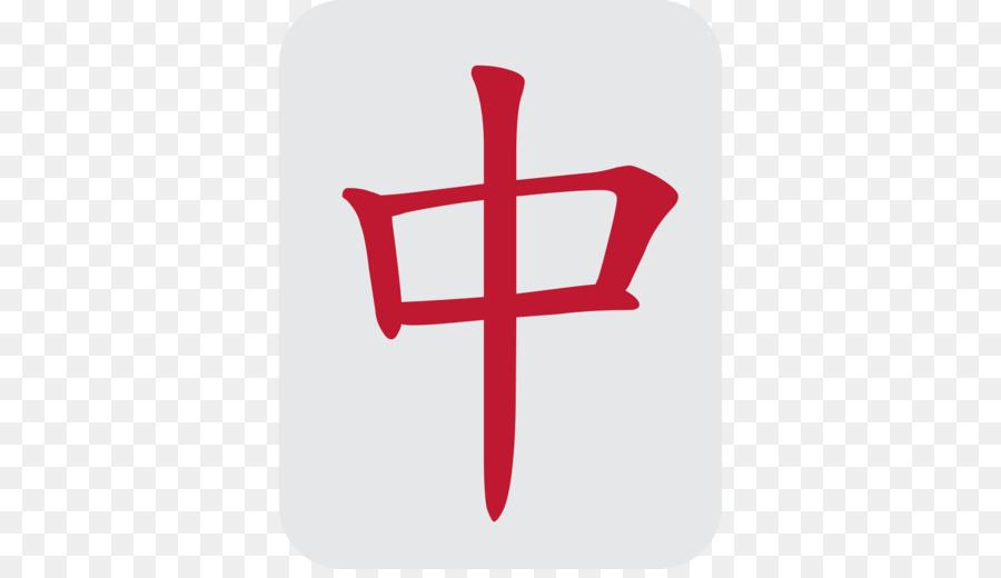 Japan Chinese Characters Kanji Loyalty Japan Png Download 512