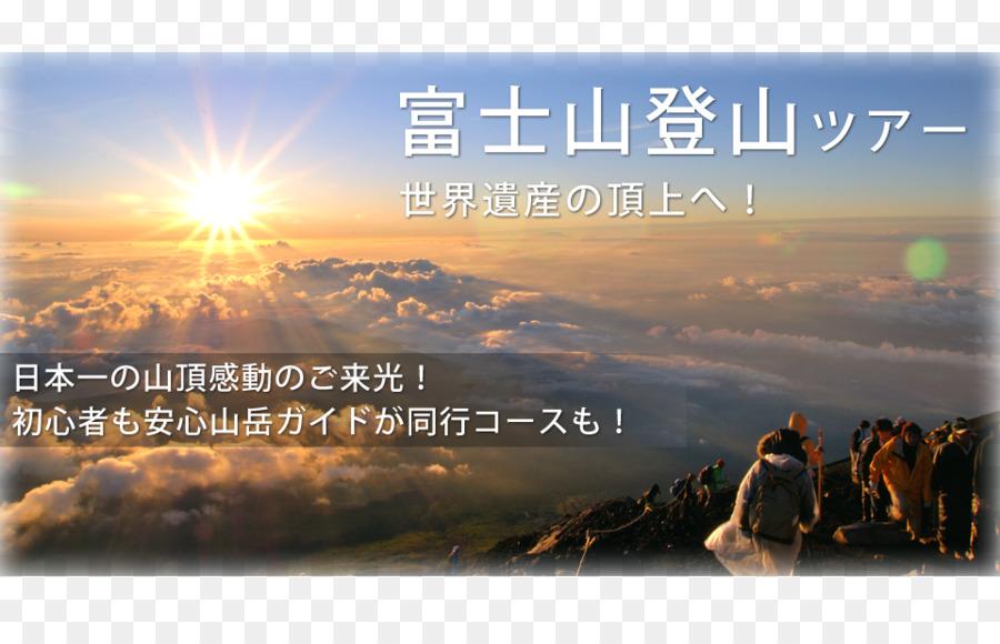 Il Monte Fuji Pacchetto Di Viaggio Tour Sfondo Del Desktop Kunai