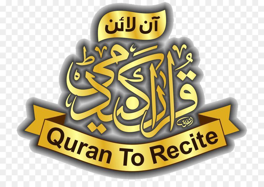 Qur'an Qaida Tajwid Recitation Teacher - Quran Reading png