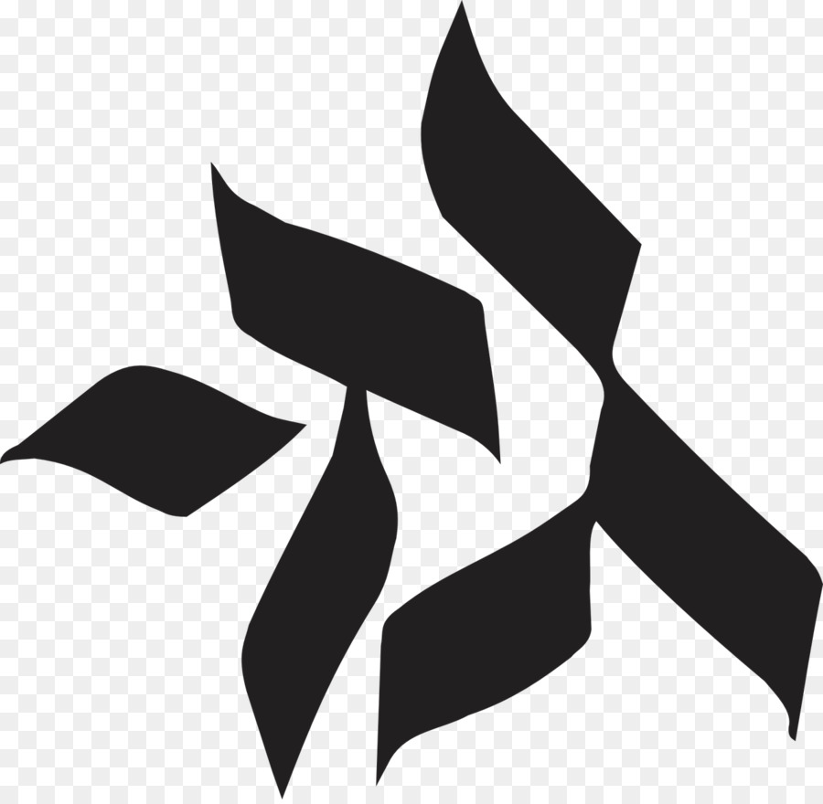 Culture Symbol Hebrew Clip Art Symbol Png Download 12801244