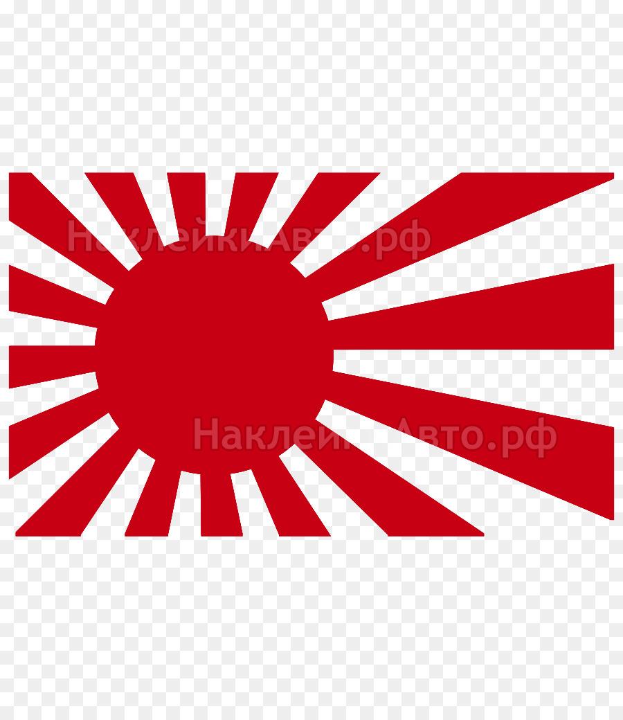 Empire Of Japan Rising Sun Flag Flag Of Japan Japan Png Download