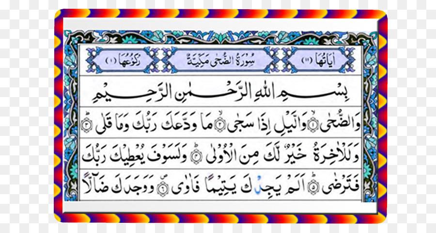 Muslim People png download - 800*480 - Free Transparent