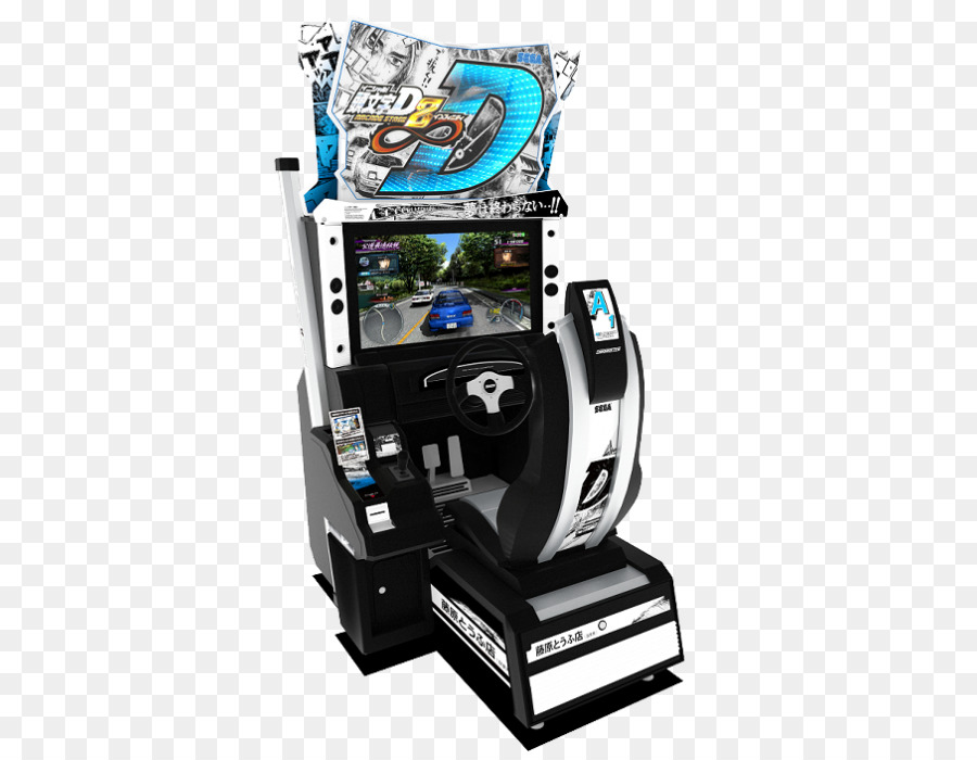 Initial D Arcade Stage 8 Infinity Machine png download - 700