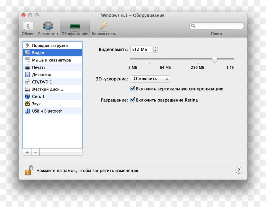 parallel desktop 9 for mac free download