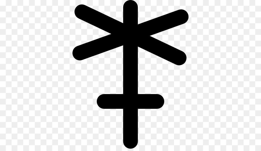 Hera Juno Astrological Symbols Symbol Png Download 512512