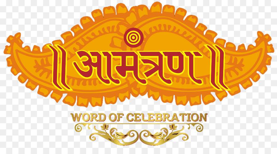 Logo Uttar Pradesh Event Management Clip Art Barat Png Download