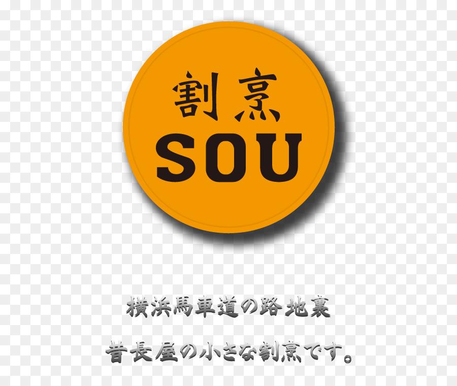 Japanese Cuisine Restaurant Sou Kannai Menu Sou Png Download