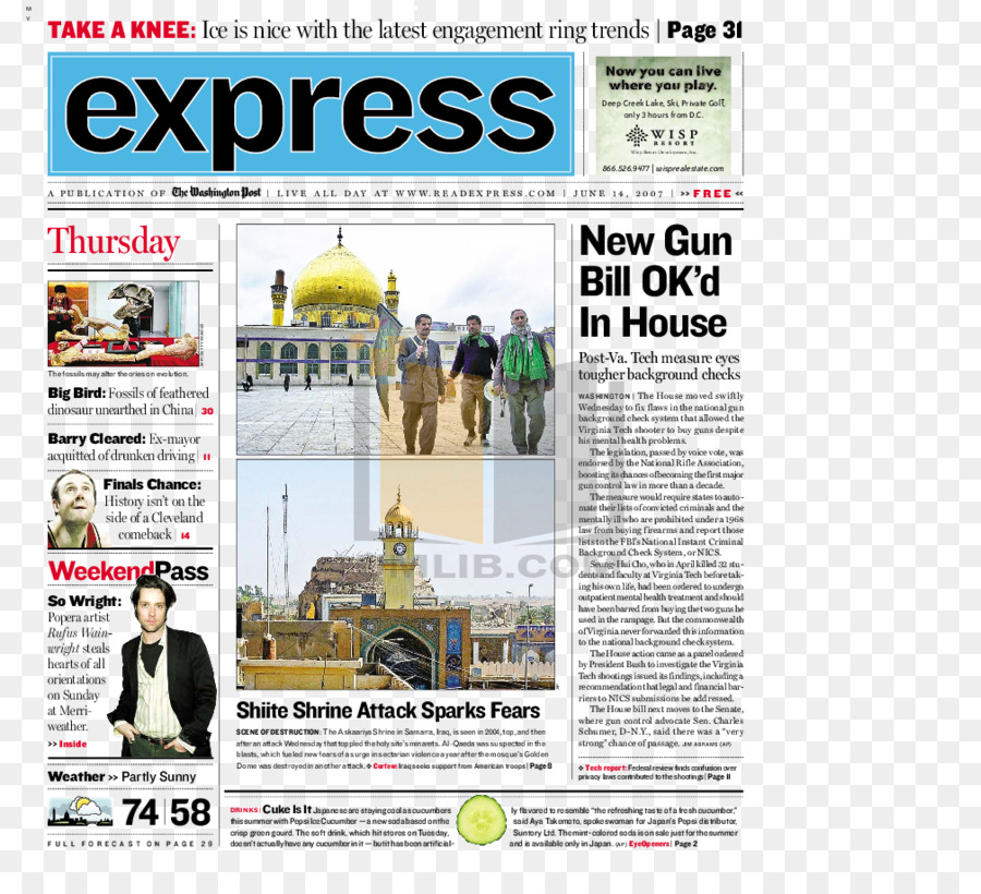 washington express paper General interest newspaper published in washington, dc express published every weekday in a tabloid format and distributed free of charge in the washington, dc metropolitan area.