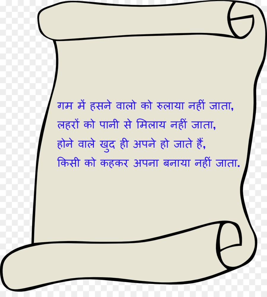 Wedding invitation urdu poetry islamic marital practices hindi wedding invitation urdu poetry islamic marital practices hindi marriage eid dua stopboris Gallery