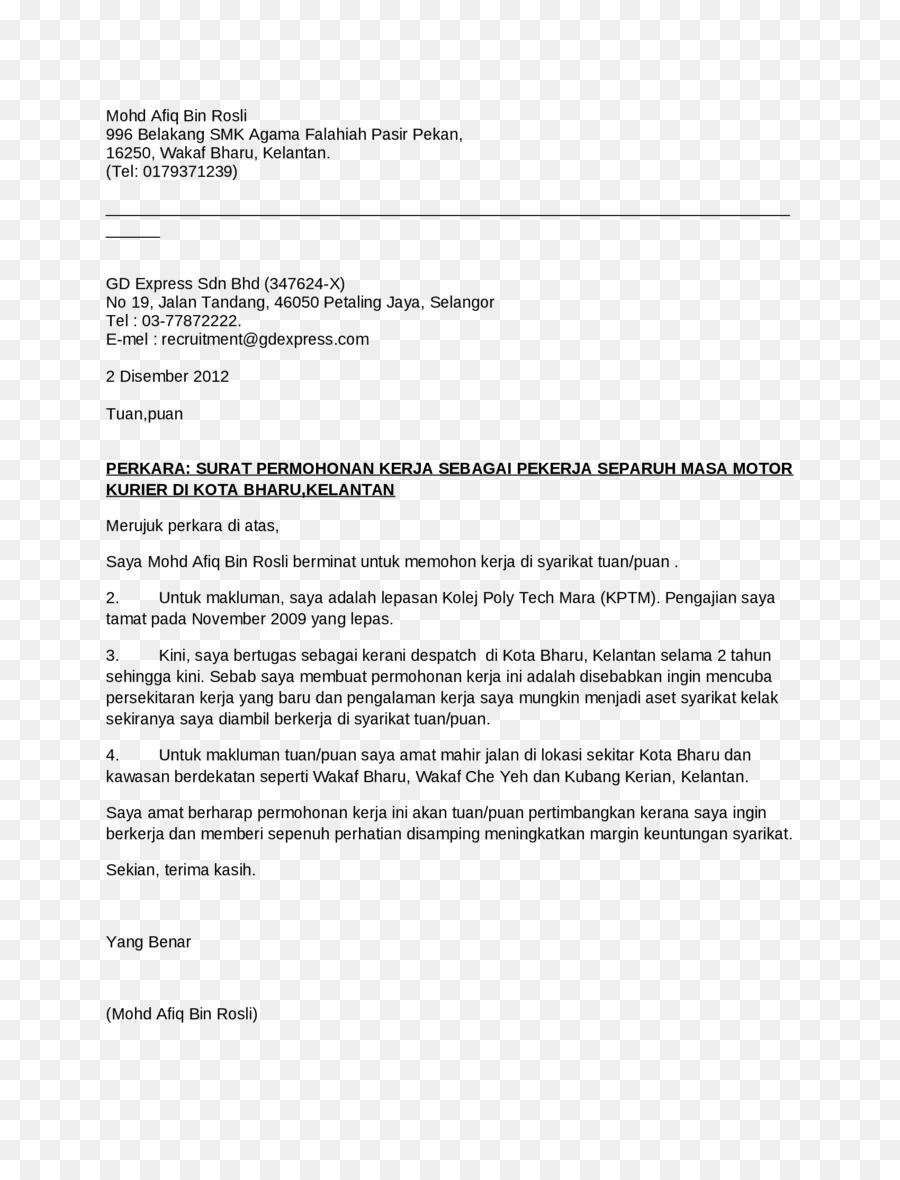 Cover letter Résumé Teacher Application for employment - teacher png ...