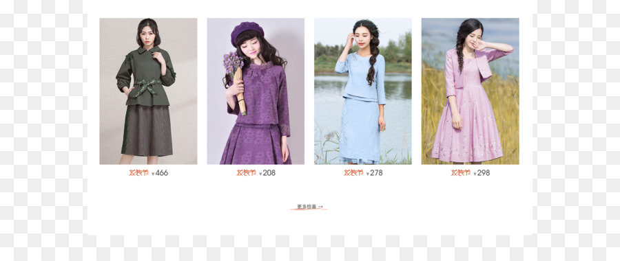 Diseño de moda de Ropa de Vestido de Patrón - 阔腿裤png png dibujo ...