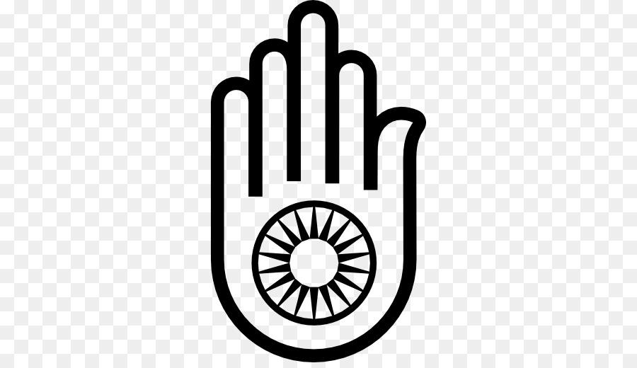 Ghandhara Industries Logo Industry Pakistan Car Hamsa Hand Png