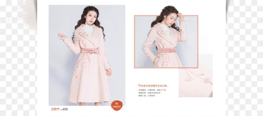 Vestido de Moda Formal Patrón de desgaste - 阔腿裤png 1920*851 ...