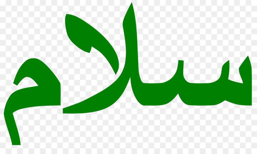 As Salamu Alaykum L M Peace Arabic Wikipedia Islam Png Download