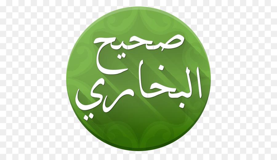 сахих аль бухари скачать на телефон