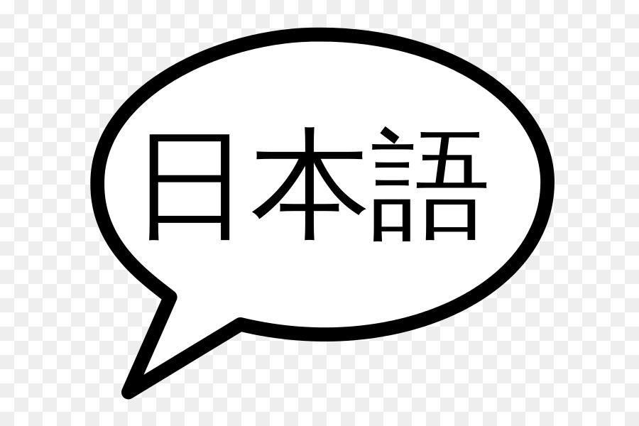 Oxford Japanese Mini Dictionary Kanji Chinese Characters Japanese