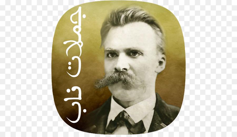 Citation Nietzsche Ainsi Parlait Zarathoustra : Friedrich nietzsche par delà le bien et le mal sur la
