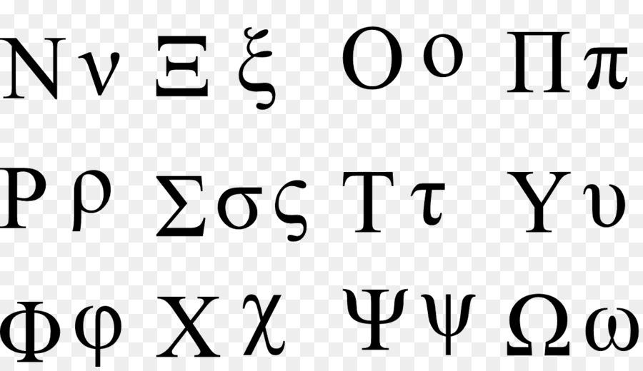 Greek Alphabet Text png download - 1267*723 - Free Transparent Greek